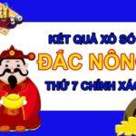 Thống kê XSDNO 24/7/2021 chốt loto gan Đắc Nông thứ 7